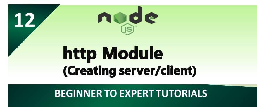 Node.js – HTTP Module